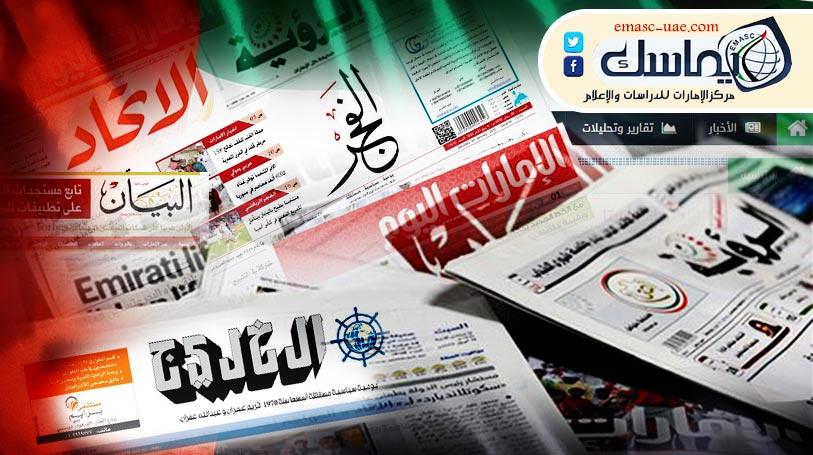 (صحافة الإمارات).. اعتراف ب