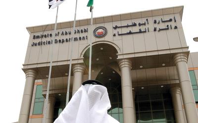 الإمارات تعلن القبض على جاسوس أجنبي وإحالته للمحاكمة