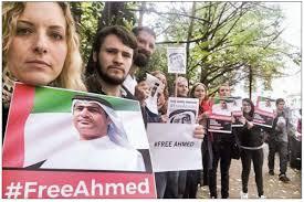 (أمنستي) تعليقاً على قرار البرلمان الأوروبي: يجب أن يدفع إلى زيادة الضغط الدولي على الإمارات