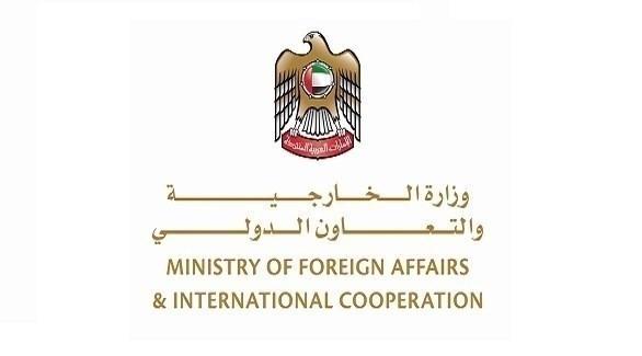 الإمارات تدين اختطاف مليشيات الحوثي للقاطرة البحرية
