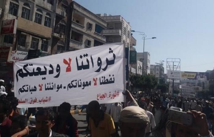 تظاهرات في تعز تحمل الإمارات والسعودية مسؤولية انهيار العملية اليمنية
