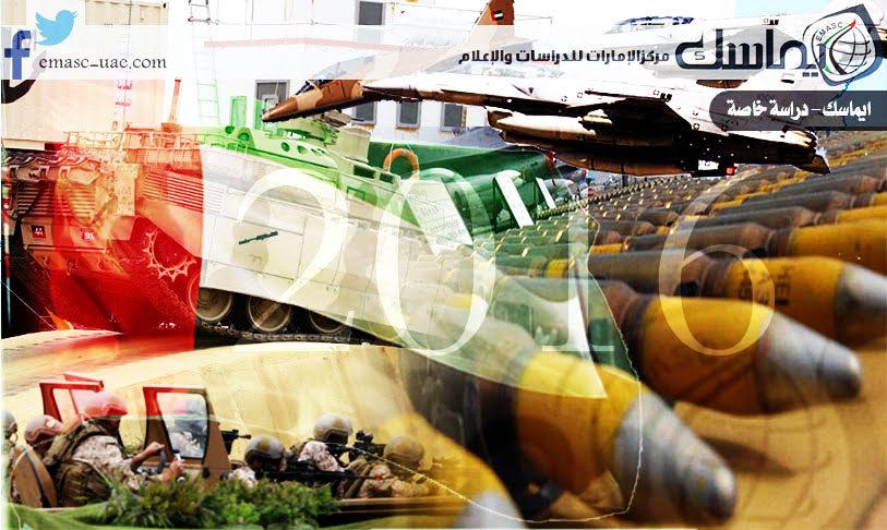 الفساد الأكبر في الإمارات.. رشاوى ومخبرين وصفقات سلاح وأمور أخرى