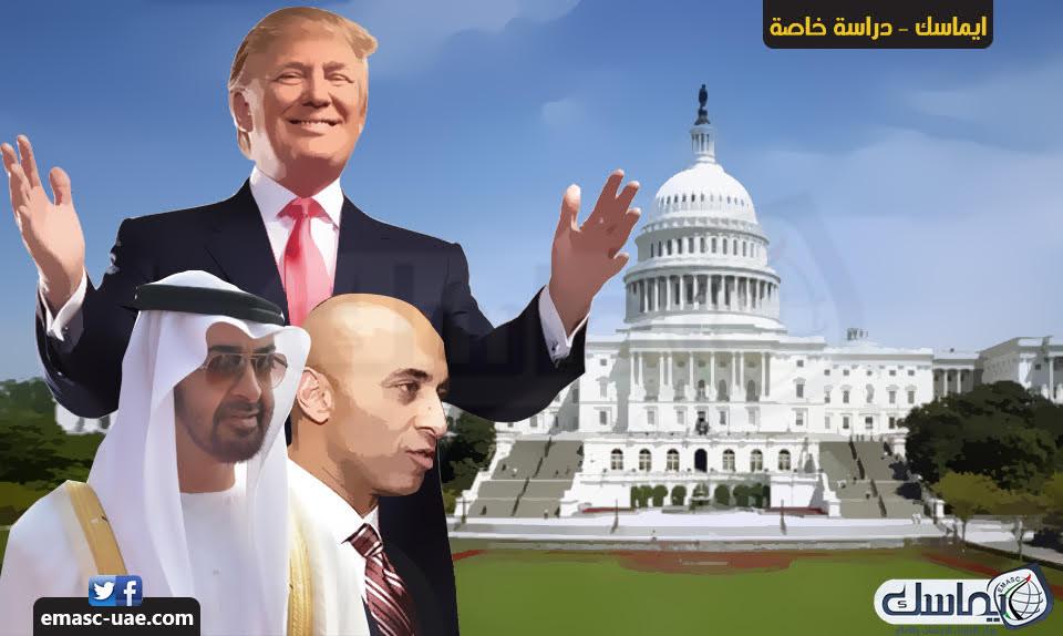 لعبة النفوذ الإماراتي في واشنطن.. هوس التحكم بالقرار يلتهم عشرات الملايين ويحصد سوء السمعة (دراسة)