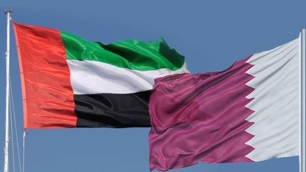 قطر تعلن استمرارها في مقاضاة الإمارات أمام منظمة التجارة العالمية