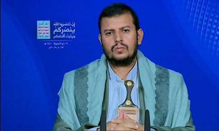 """زعيم الحوثيين: استهداف مصفاة الشيبة السعودية درس مشترك و""""إنذار"""" للإمارات"""
