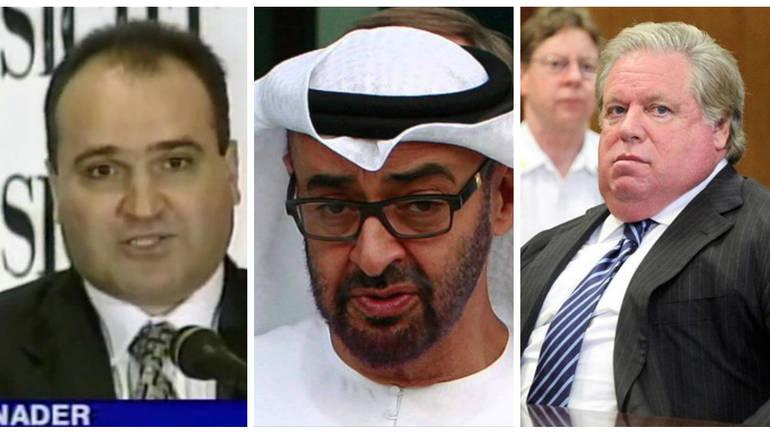 نيويورك تايمز تكشف خبايا تمويل الإمارات حملة مناهضة لقطر في أمريكا