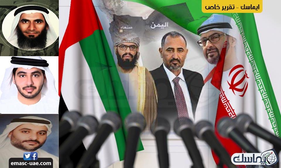 الإمارات في أسبوع.. اتهامات وتحديات داخل الدولة و