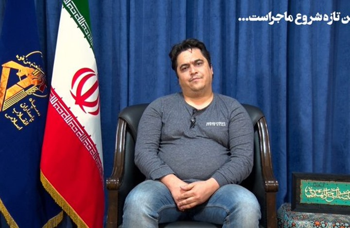 اتهامات للإمارات بتسليم طهران صحفياً إيرانياً معارضاً
