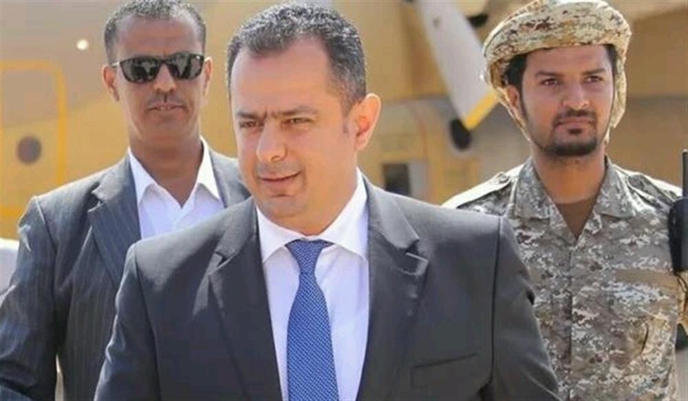 بعد هجوم ميليشيا موالية لأبوظبي..رئيس الوزراء اليمني:ندعم إجراءات الحفاظ على مؤسسات الدولة بسقطرى