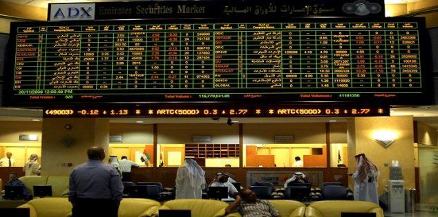 بورصة دبي تختتم 2018 بخسارة 25%