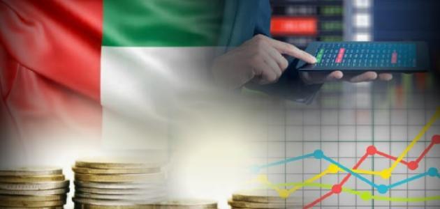 نمو الاقتصاد الإماراتي عام2018 دون مستوى التوقعات