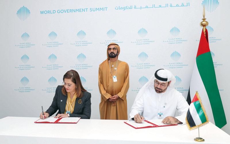 الإمارات ومصر توقعان اتفاقية لتطوير الخدمات الحكومية