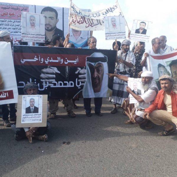 وقفة احتجاجية في عدن للمطالبة بالإفراج عن معتقلين في سجون تديرها الإمارات جنوب اليمن