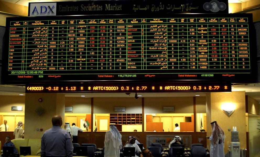 بلومبيرغ: الاقتصاد في دبي يفتقر للشفافية ويسير نحو المجهول