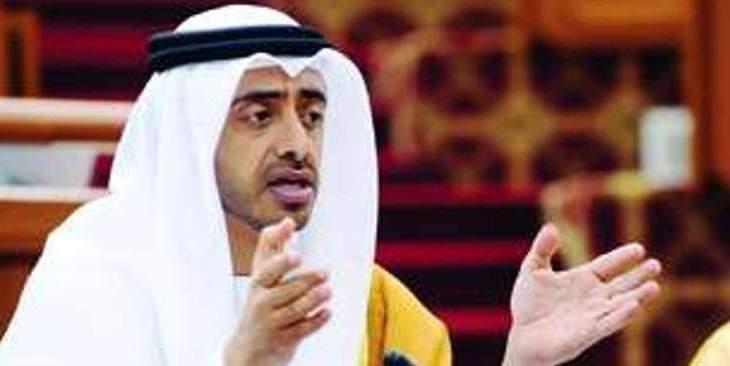 عبدالله بن زايد : إيران يمكن أن تكون شريكا للمنطقة وندعم الحل السلمي في اليمن