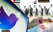 الإمارات في أسبوع.. البحث عن المواطنة في دفاتر القمع وتقارير المخبرين