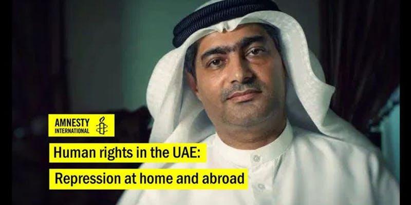 حلقة نقاش في بريطانيا حول حقوق الإنسان في الإمارات
