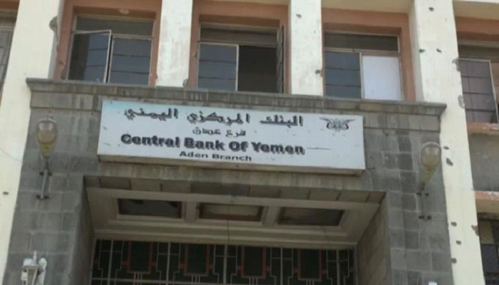حلفاء الإمارات يحاصرون مقر البنك المركزي بعدن ويطالبون حكومة اليمن برواتب لقواتهم الانفصالية