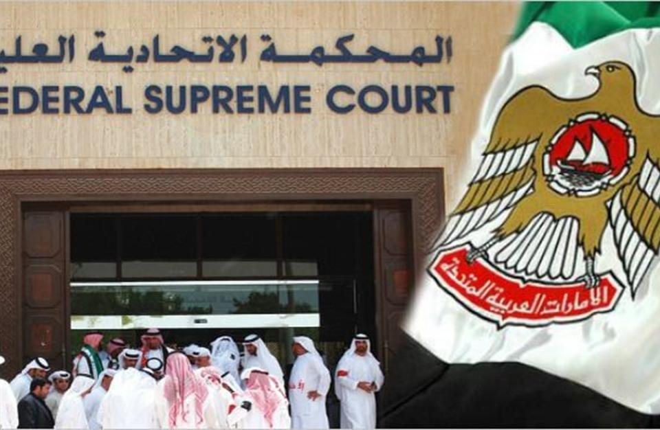 العفو الدولية: الإمارات دولة غير منفتحة ولا ترد على مراسلاتنا منذ سنوات