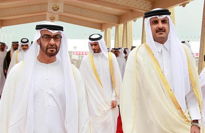 ثلاث سنوات على الأزمة الخليجية.. لا حل يلوح في الأفق