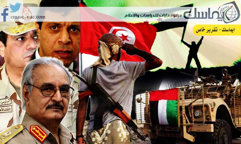 إنفاق الإمارات على الحروب الخارجية وتعاظم مأساة الدولة الاقتصادية
