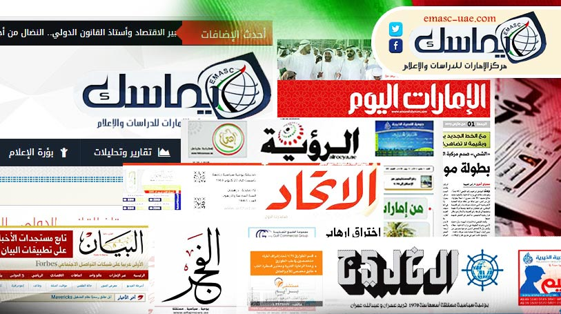 تعجيل تحرير صنعاء وإحصائية صادمة للحوادث وتحايل في الإيجارات