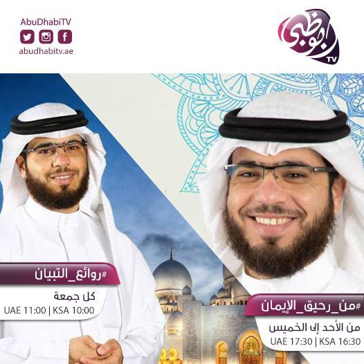 الإمارات توقف برنامج وسيم يوسف لانتقاده معبد الهندوس.. ونشطاء يشمتون