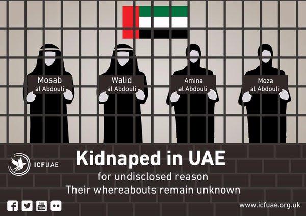 الشبكة العربية تندد بمحاكمة أصغر إماراتية بسبب تغريدات على تويتر