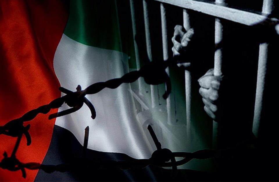 سجناء الرأي بسجن الوثبة الإماراتي يضربون عن الطعام لسوء المعاملة