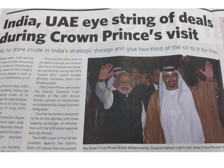 """خطة إماراتية لضرب اقتصاد """"سلطنة عمان"""" وإفشال ميناء """"الدقم"""""""