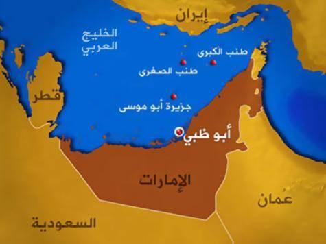 الجامعة العربية تؤكد سيادة الإمارات المطلقة على جزرها الثلاث المحتلة