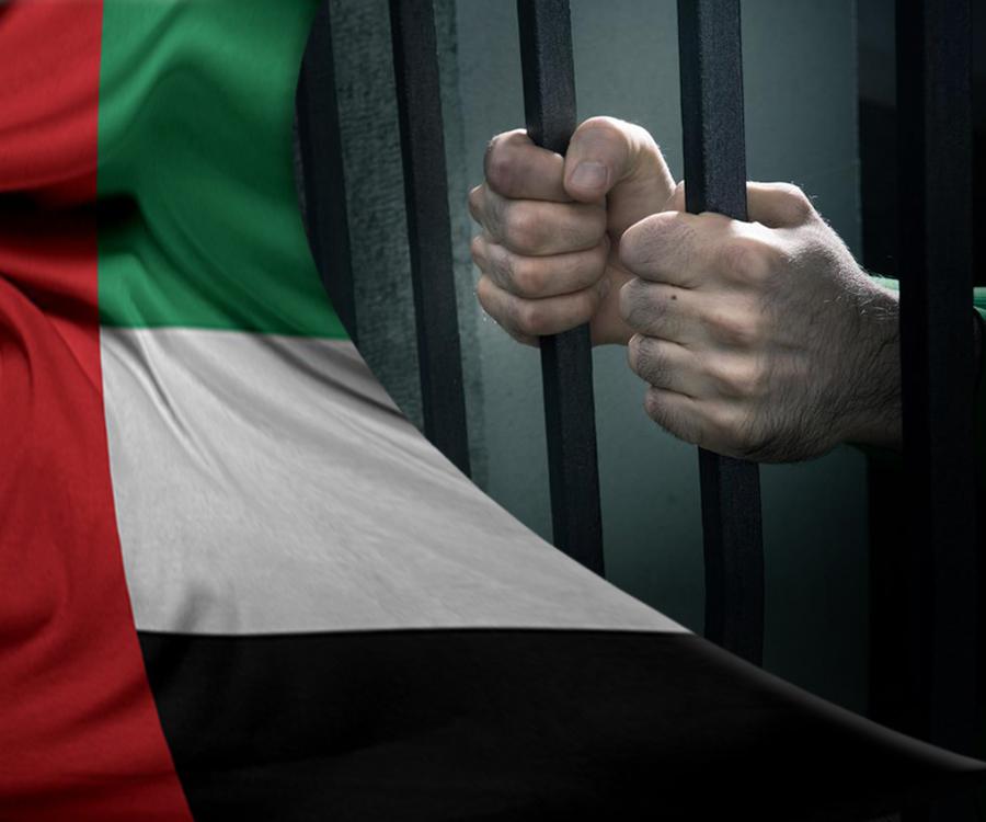 """الدولي للعدالة: المعتقلون في """"سجن الوثبة"""" يواجهون ظروفا قاسية"""