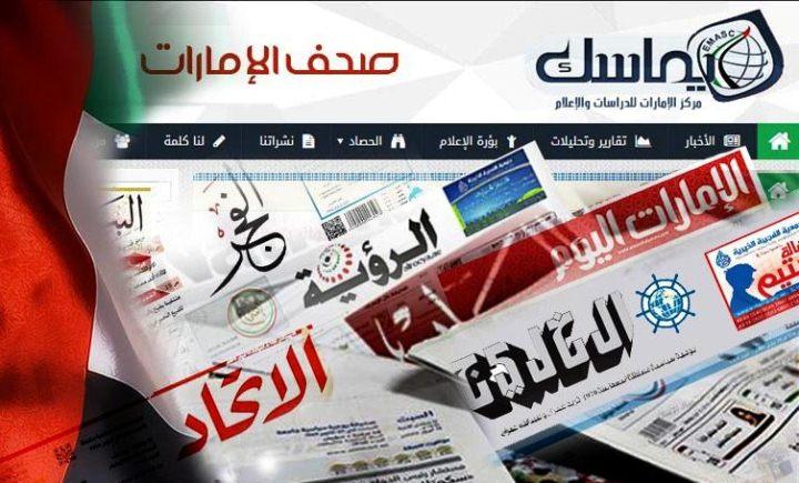 الهاجس الأمني يسيطر على الدولة وآفاق الحل بسوريا و5% انخفاض متوقع للإيجارات