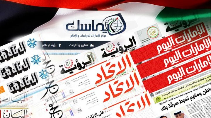 خصم 50% من المخالفات و4.5 مليون لضحايا فلاي دبي وإدارات حكومية فاشلة