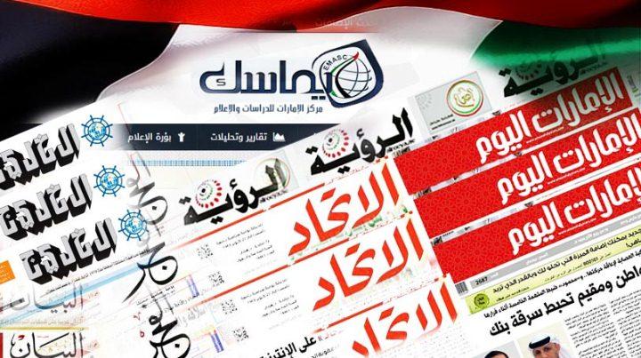 35 ألف مخالفة بشهرين وحجب مواقع وإطلاق «القناة» بتكلفة 850 مليون درهم