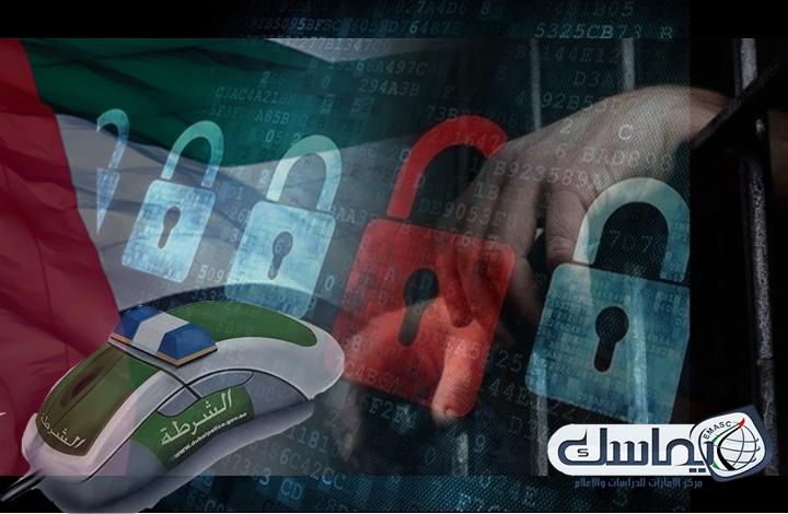 كل إنسان في الإمارات متهم بجريمة رأي الكترونية ما لم يُثّبت عكس ذلك (تقرير)