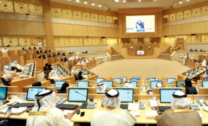 البرلمان منزوع الصلاحيات يقدم 10 مقترحات لحل مشكلة تركيبة السكان