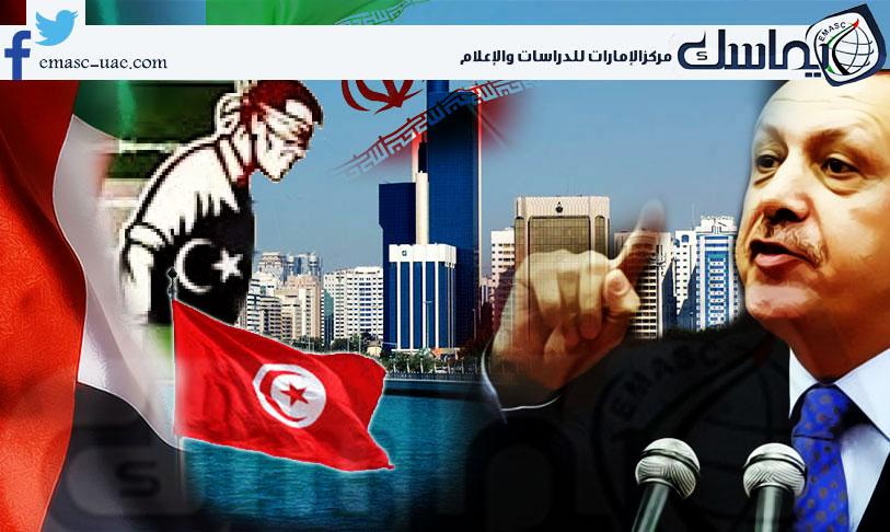 أمن الدولة يتطاول للإطاحة بأردوغان ويتدخل بتونس ويحاكم ليبيين
