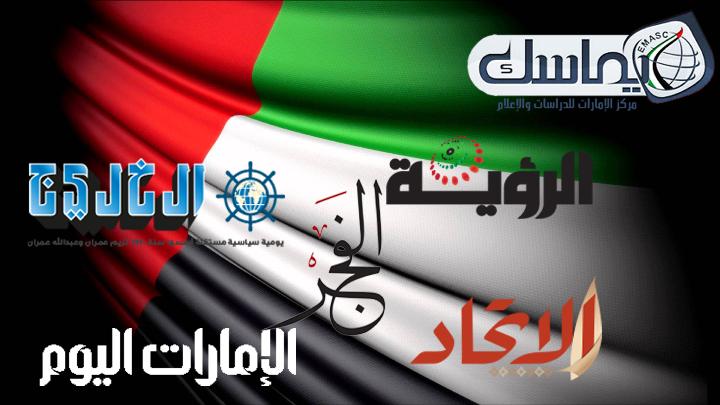 مرآة الصحافة: القبض على مروج أسماء الشهداء وصناديق بريد لإغاثة الأطفال